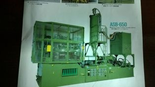 Nissei-ASB-650NH-Stretch-Blow-Molding-Machine-17988.jpg
